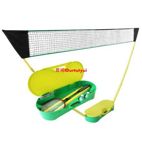 現貨熱賣ZCYZ716羽毛球網架可攜式 家用簡易折疊移動羽毛球網