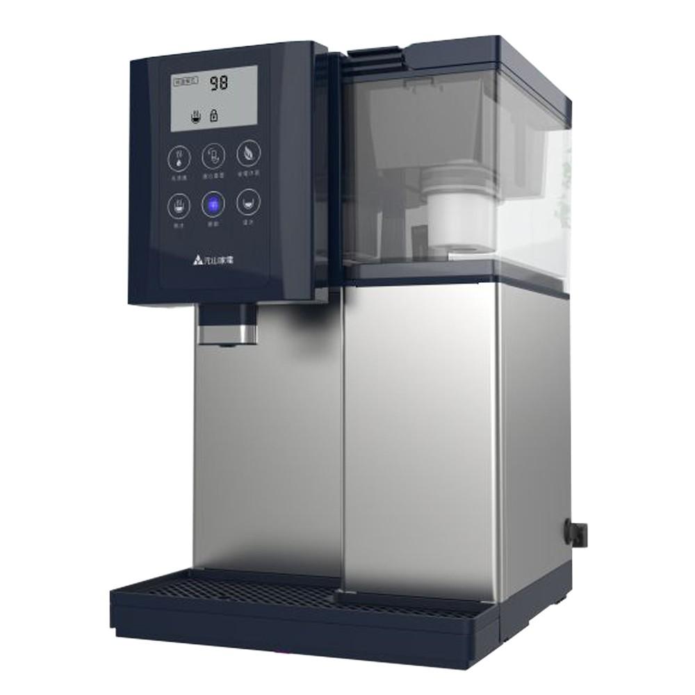 元山 觸控式濾淨不鏽鋼溫熱開飲機 YS-8301DWB 廠商直送 現貨