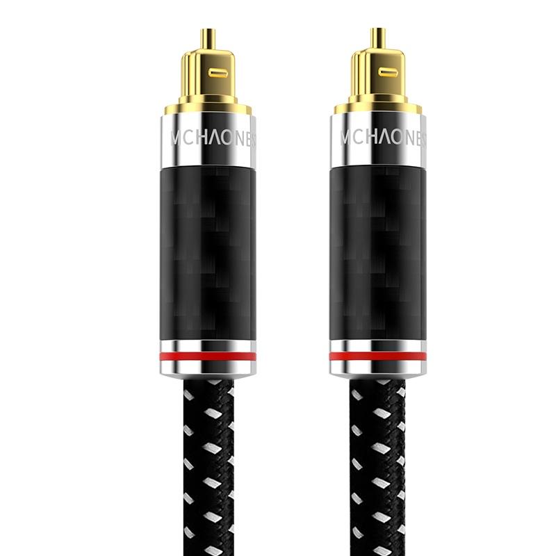 ◑✐名巢碳纖數字SPDIF光纖音頻線5.1發燒級方對方轉圓0.5米8米10米15