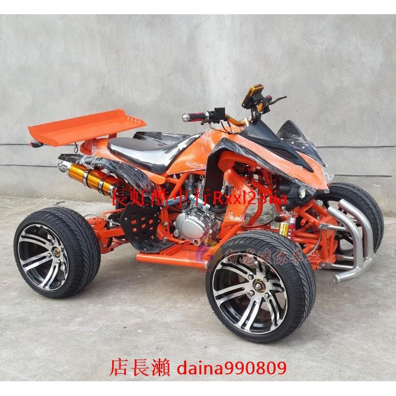 ATV沙灘車150-250cc大火星沙灘車四輪沙灘越野摩托14寸鋁輪