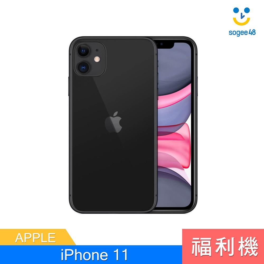 【Apple】iPhone 11 128GB【福利機】