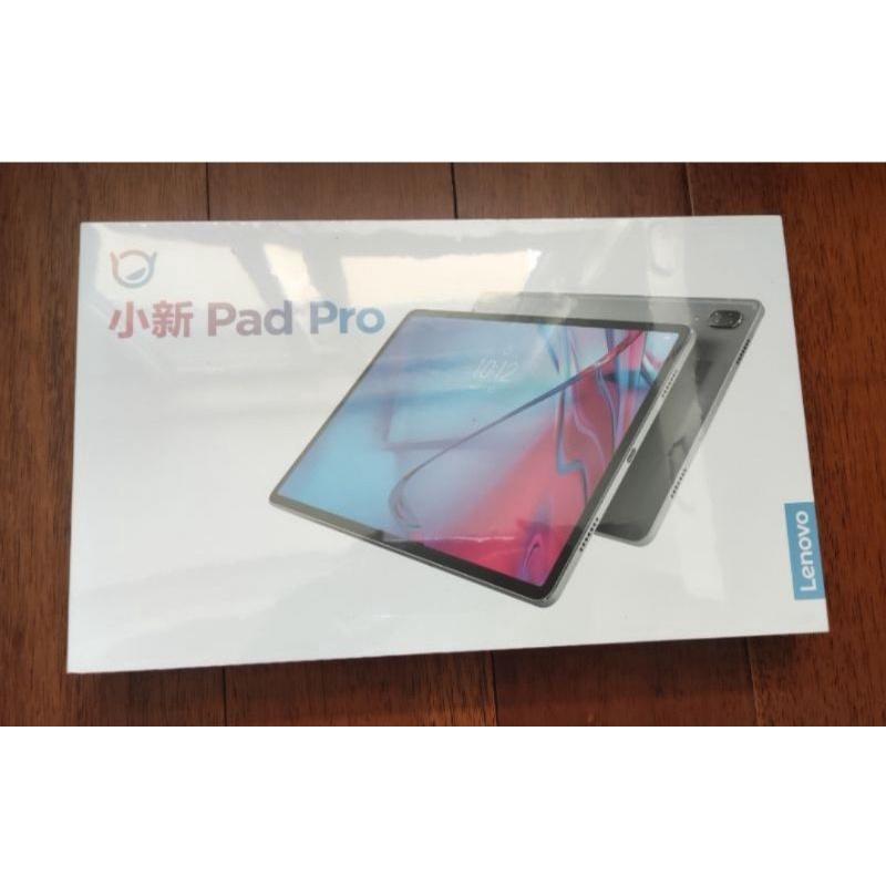預購代購陸版全新聯想lenovo小新pad pro pad 2020 2021 Tab P11 6+128 WIFI平版
