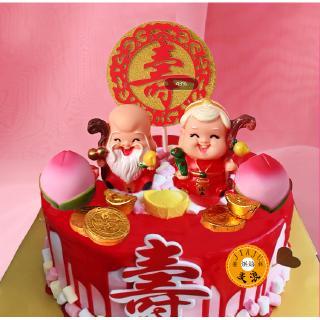 🎂龍崎烘焙🎂蛋糕插旗 壽公壽婆老壽星公婆擺件壽桃福如東海健康長壽新爺奶賀壽烘焙裝扮玩偶