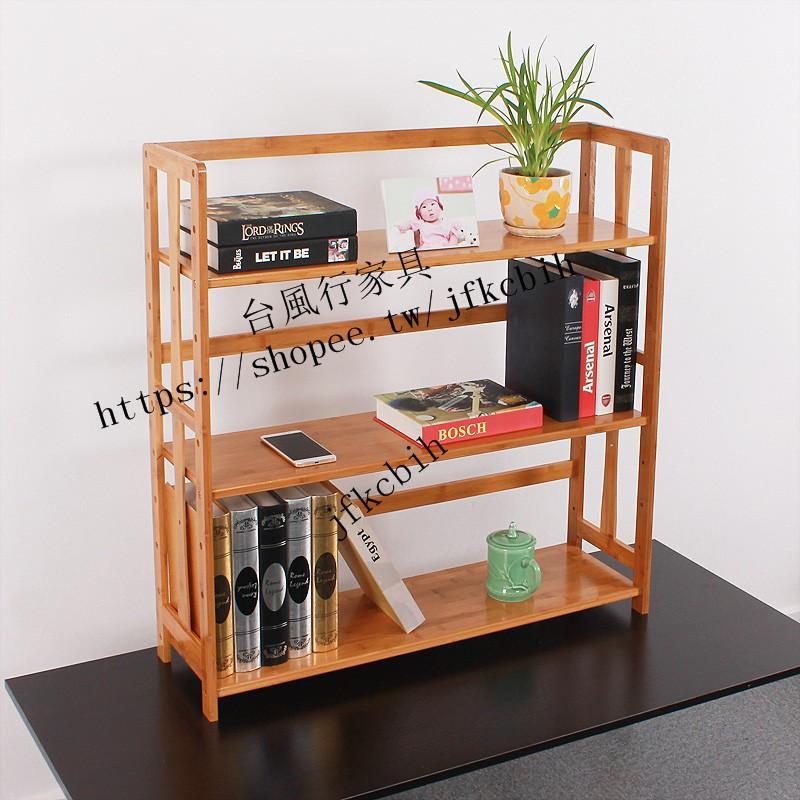 【訂製免運 台風行家具】楠竹桌上桌面小書架實木置物架二層三層現代簡約辦公室收納架兒童