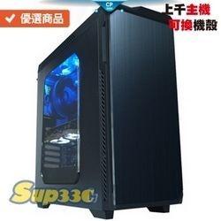 技嘉 B460M AORUS PRO(M A INNO3D GTX1650 SUPER 0D1 繪圖 電腦主機 電競主機
