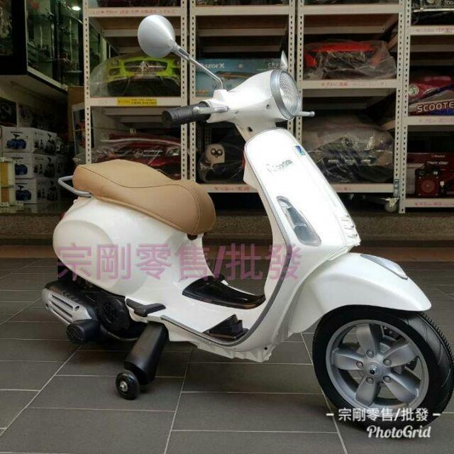 偉士牌 Vespa 正版授權 兒童電動機車(CT728)