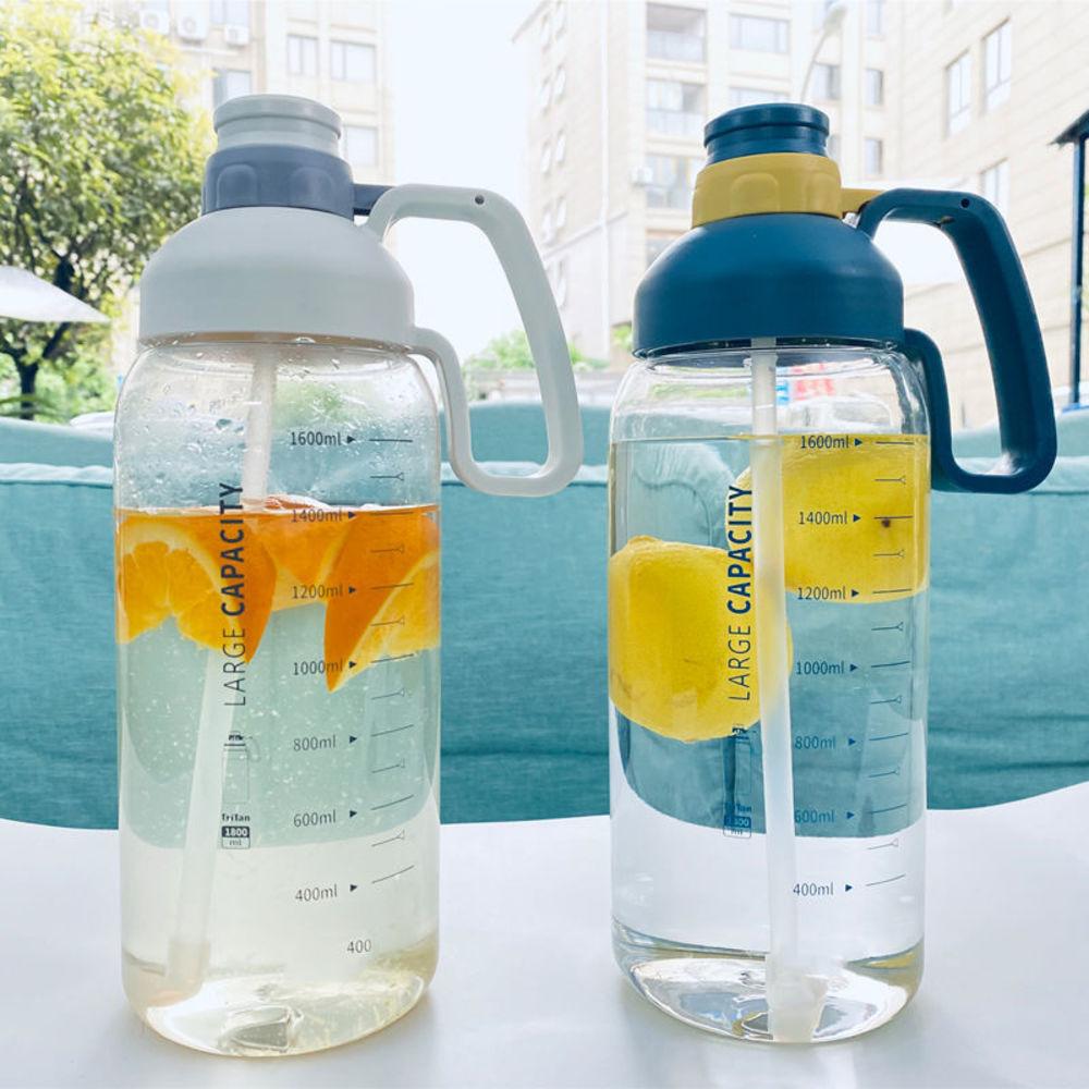 帶刻度塑膠水杯子女大容量車載男便攜水瓶吸管太空杯戶外運動水壺