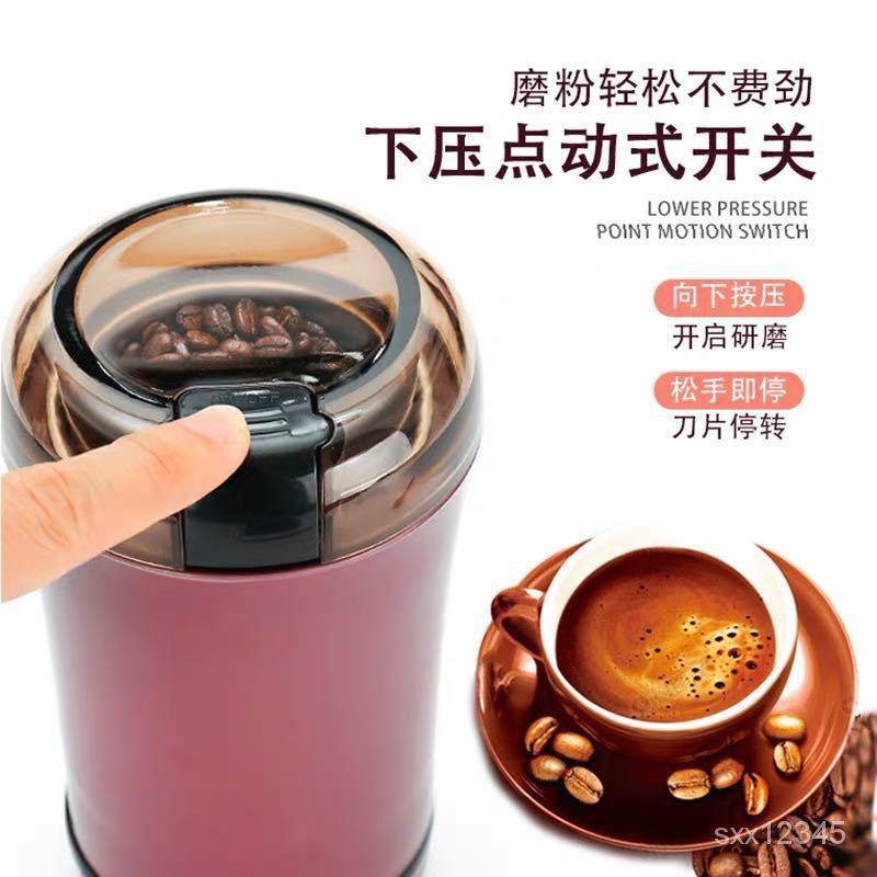 【廚房好物】【新品】110v台灣專用 咖啡豆磨粉機 電動打粉機 磨粉機 電動研磨機 小型乾磨機 中藥材粉碎機 磨豆機