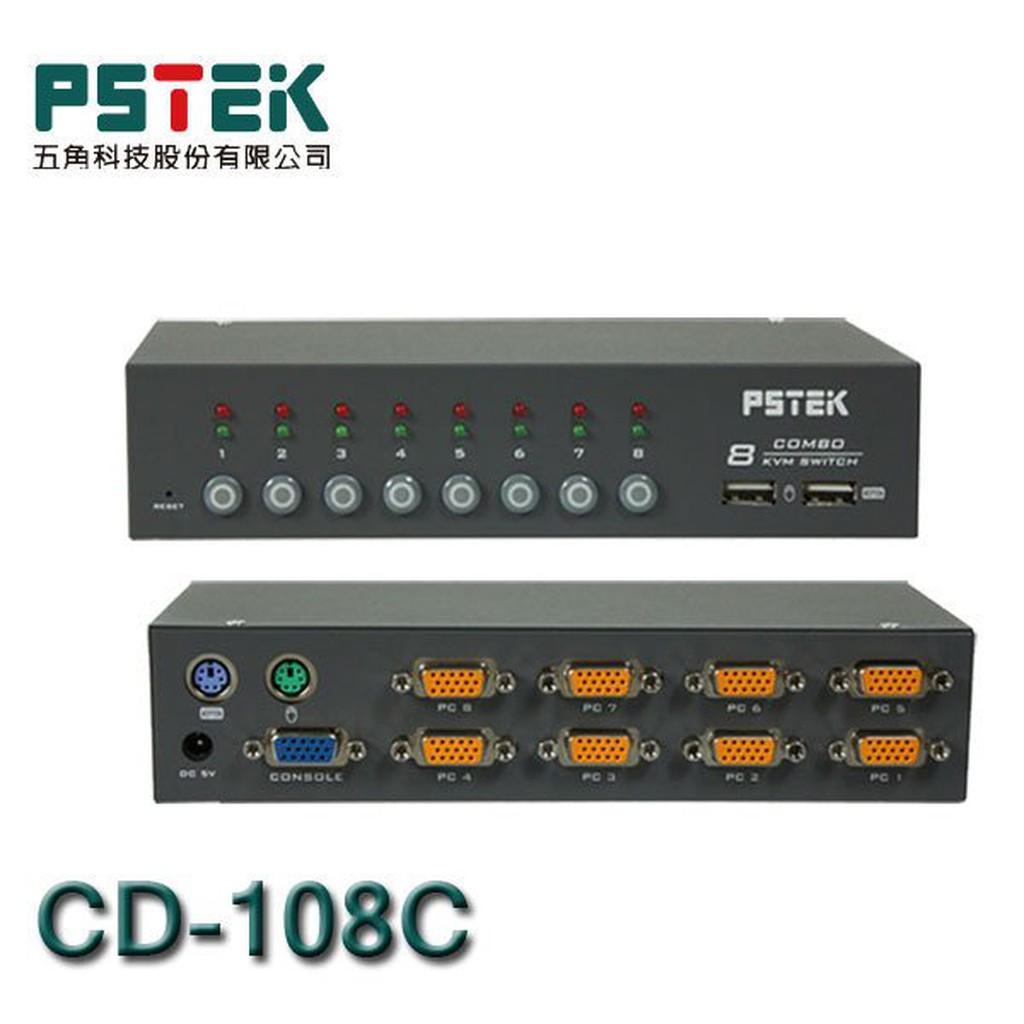 【3CTOWN】含稅附發票 PSTEK CD-108C 8埠 KVM 電腦切換器(PS/2,USB)
