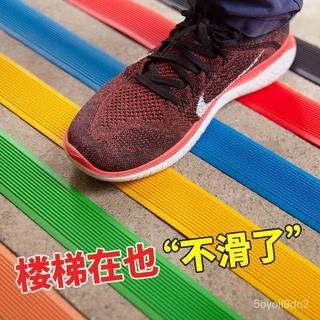 熱賣推薦⚠️樓梯防滑條臺階自粘踏步PVC防水防滑室外斜坡地板壓邊收邊膠條 新竹市