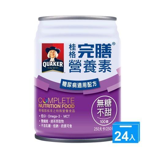 桂格完膳糖尿病無糖100鉻250ml X24/箱【愛買】