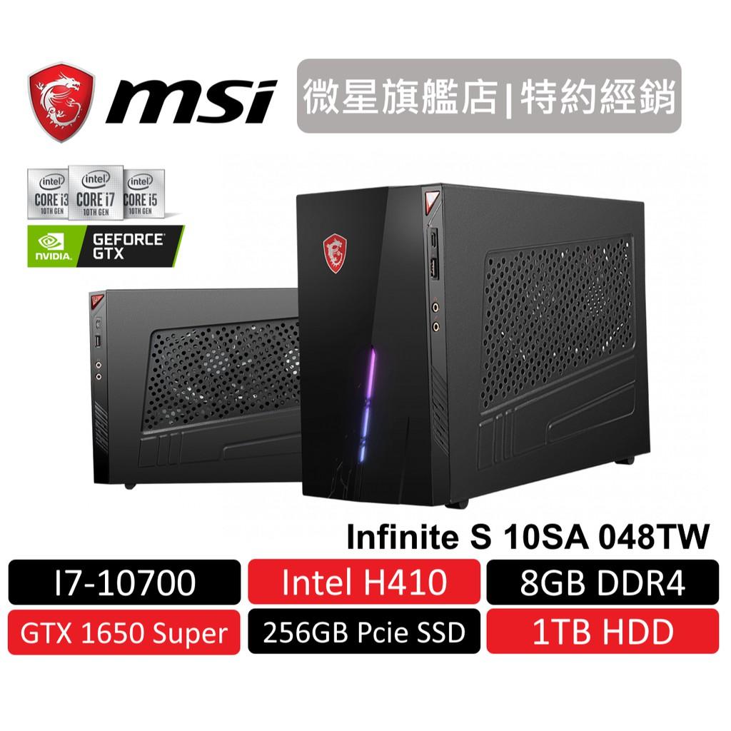 msi 微星 Infinite S 10SA 048TW 電競桌機 i7/8G/256+1TB/GTX1650Super