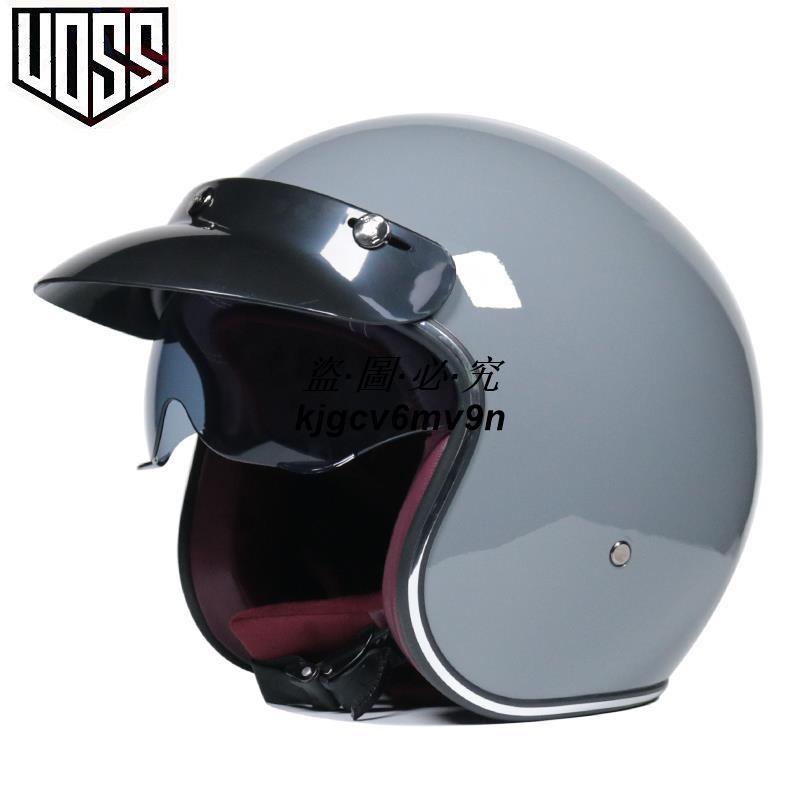 【暢銷排茗丨】VOSS復古哈雷頭盔男女半盔踏板機車頭盔半覆式安全帽3/4盔個性酷·滿299出貨