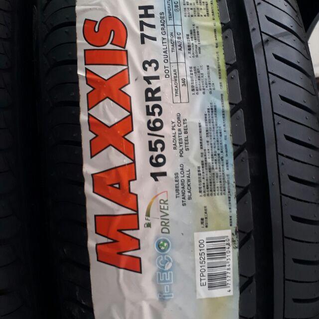 彰化員林 瑪吉斯輪胎 正新輪胎 Maxxis 165 65 13   實體店面安裝