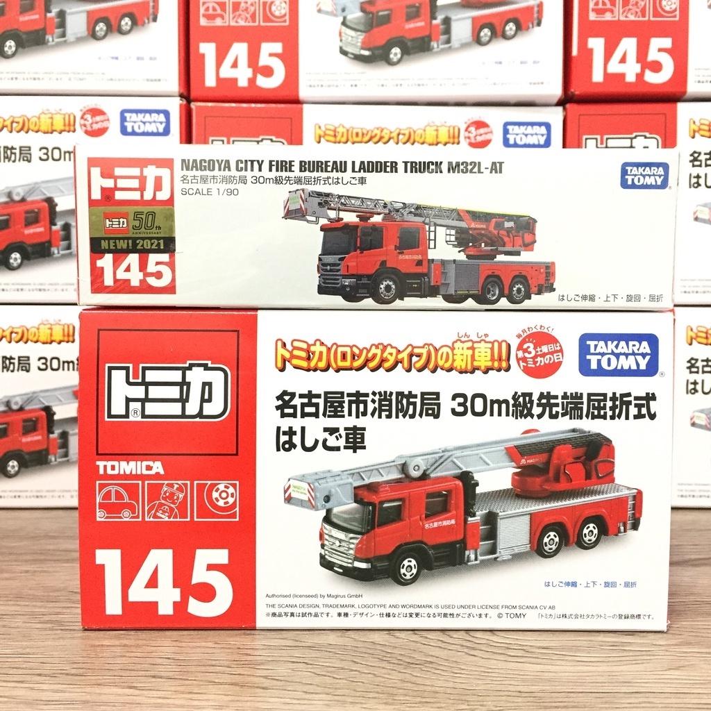 【衝線模玩店】✨現貨✨ 6月 TOMICA No. 145 名古屋市 消防局 Scania 30m級 消防車 雲梯車