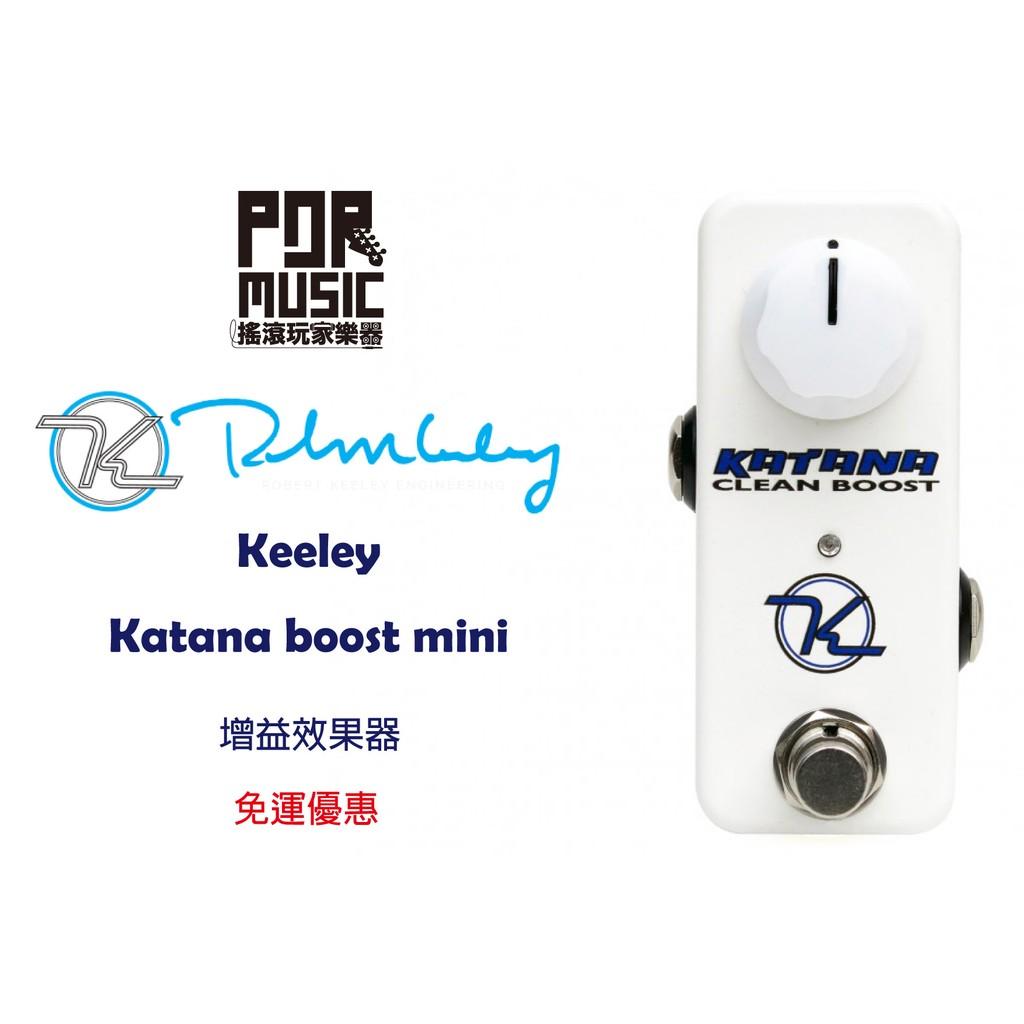 【搖滾玩家樂器】全新 公司貨 免運 Keeley Katana boost mini 電吉他 增益 效果器