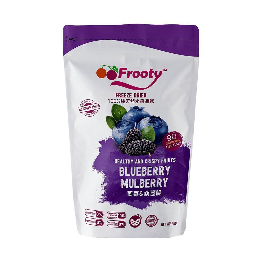 Frooty 100%藍莓桑葚凍乾