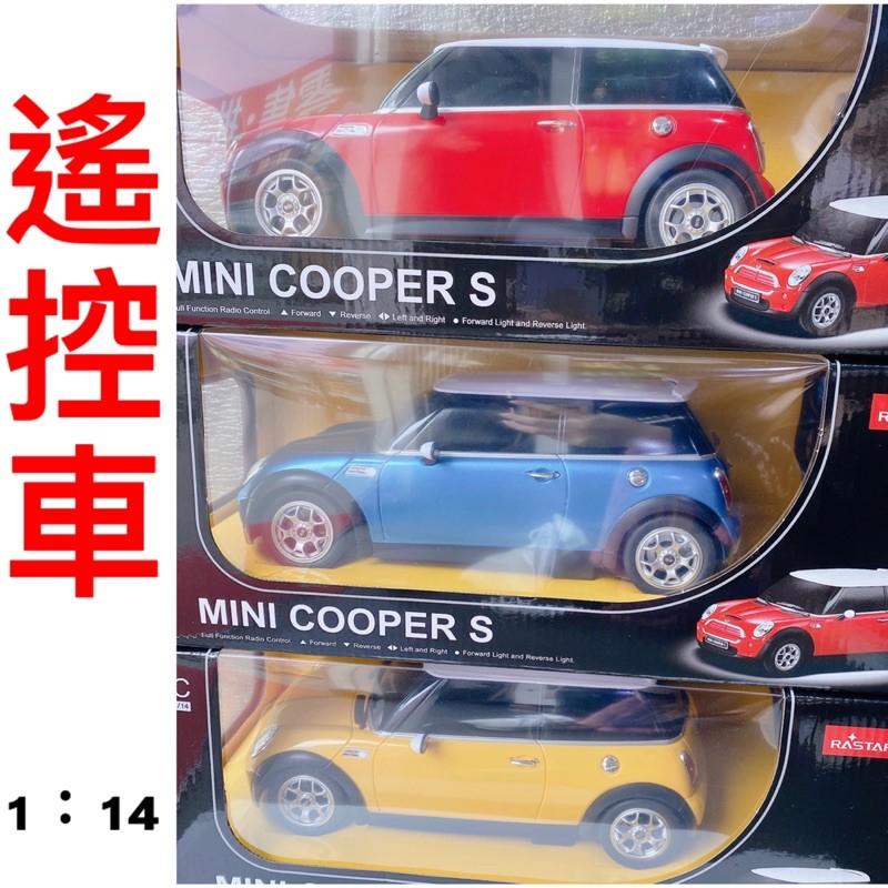 現貨 正版RASTAR  MINI COOPER S 1:14遙控車(21800)