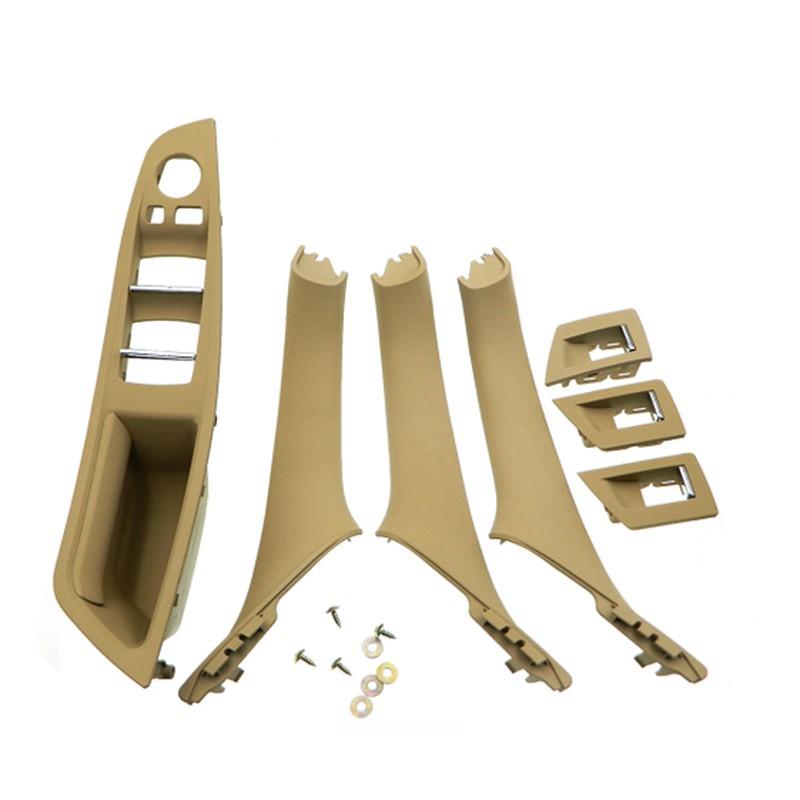 RHD汽車內門把手內門板拉裝飾蓋用於-寶馬5系列F10 F11 520525米色