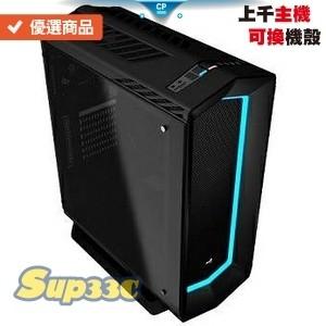 技嘉 Z390 AORUS XTREME W INNO3D GTX1650 SUPER 0H1 電競主機 電腦主機 電腦
