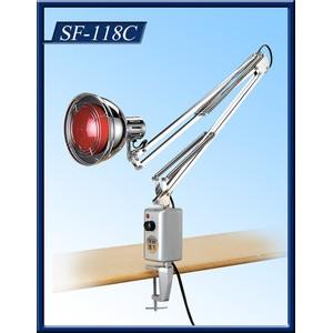 SF-118C 夾式紅外線溫熱敷臉燈