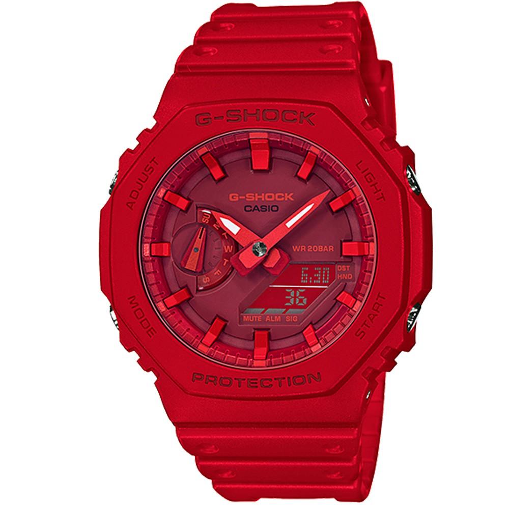 【CASIO】 G-SHOCK 農家橡樹八角雙顯錶-紅 (GA-2100-4A)