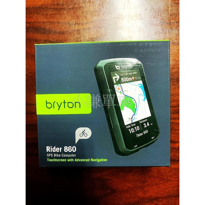 【小謙單車】全新BRYTON RIDER 860E /860C /860T 自行車GPS碼表