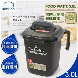 樂扣 廚餘桶 廚餘回收桶 密封廚餘桶 3L / 3.0L LDB501BK