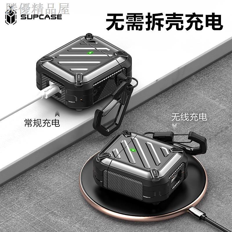 【現貨熱銷,滿999免運費】☊☋SUPCASE airpods保護套airpods2代二硅膠Pro3蘋果airpod
