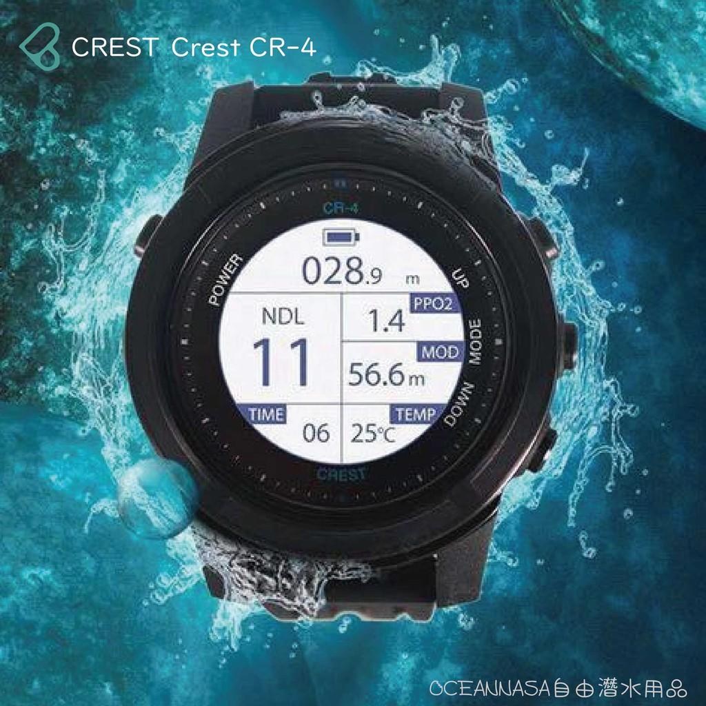 CREST CR-4多功能潛水電腦錶 CP值高的潛水表