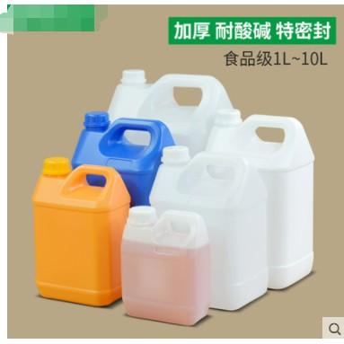 食品級塑膠桶方桶酒壺食用油桶塑膠酒桶1/2/3/4/5/10升L千克公斤