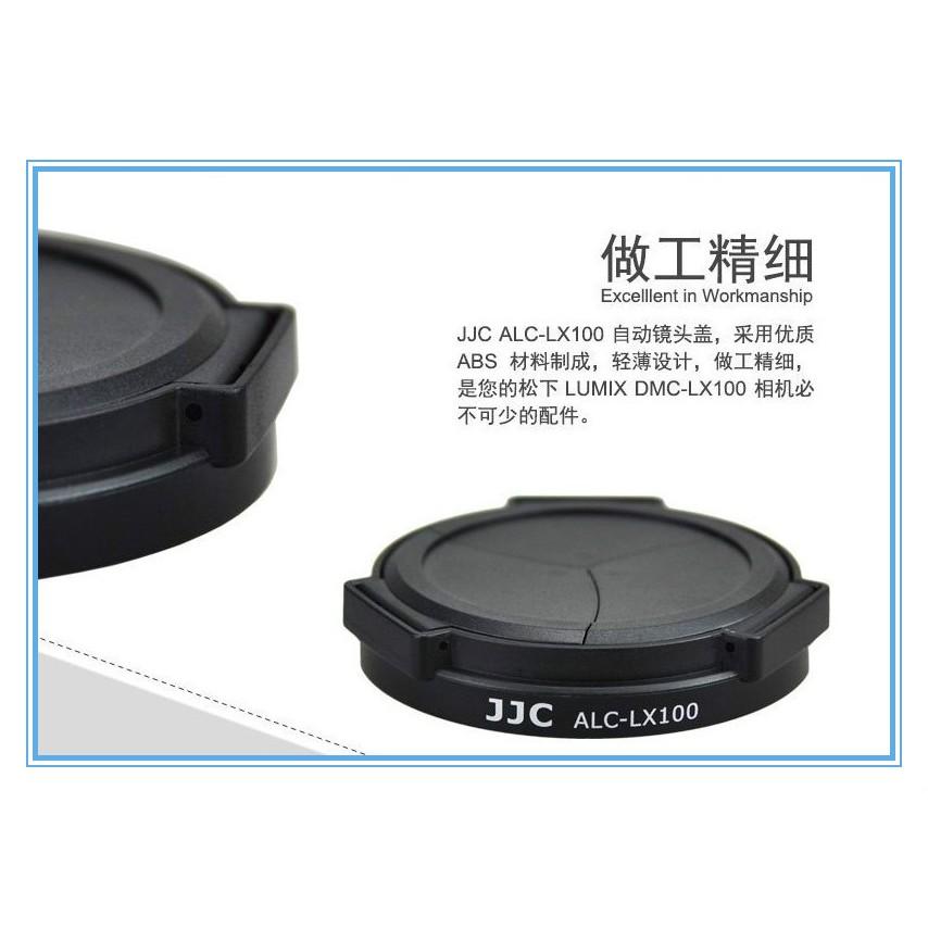 全新 專業級 Panasonic DMC-LX100自動開合鏡頭蓋 鏡頭蓋 自動鏡頭蓋 賓士蓋