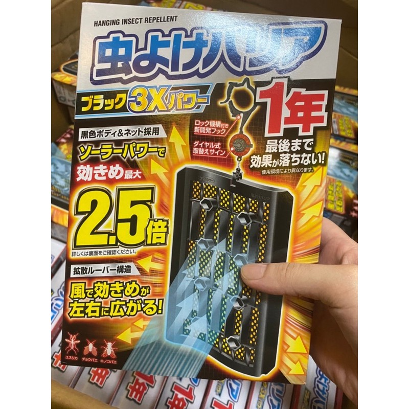 (現貨🔥快速出貨)日本全新fumakira 366日 2.5倍 防蚊掛片 最後一批❗️最後一批❗️最後一批❗️