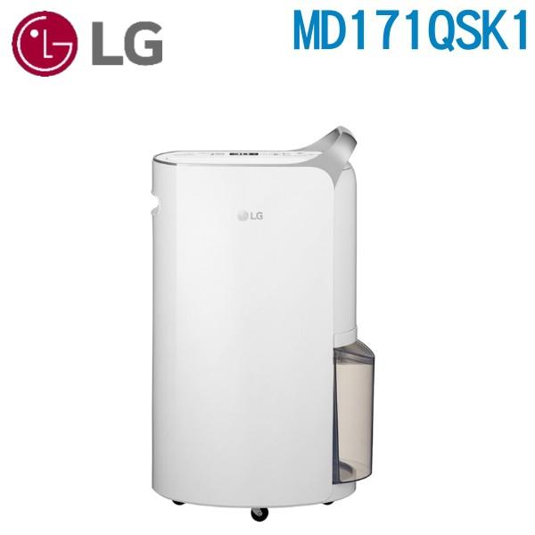 LG 樂金 可議價 17公升PuriCare變頻除濕機(晶鑽銀)MD171QSK1