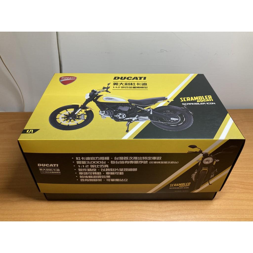1/12 TSM Ducati Scrambler