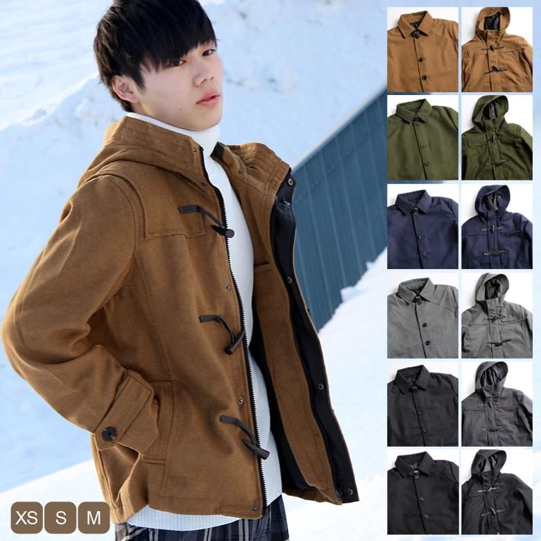 短大衣 牛角釦外套 XS-S號 保暖 防起毛 冬裝 大衣 日版【br1000】