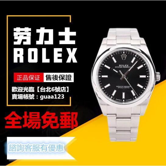 【日本西鐵城機芯】ROLEX/勞力士蠔式恒動系列m114300-0005腕表 自動機械男士手表 114300-0005男