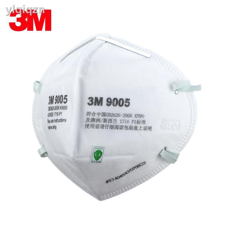 3M 9005防塵口罩KN90工業粉塵防霧霾PM2.5顆粒物防護口罩頸帶50只