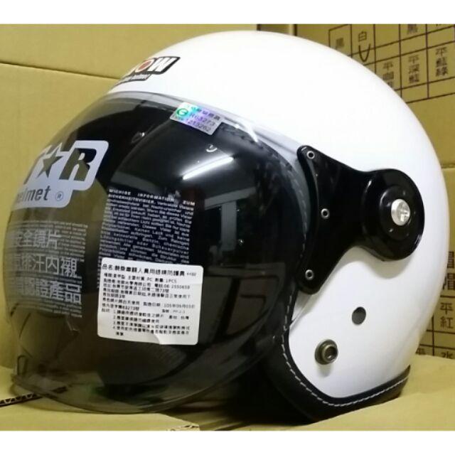 🔊原價700,CTR 557 日系泡泡鏡片 復古帽 半罩 安全帽