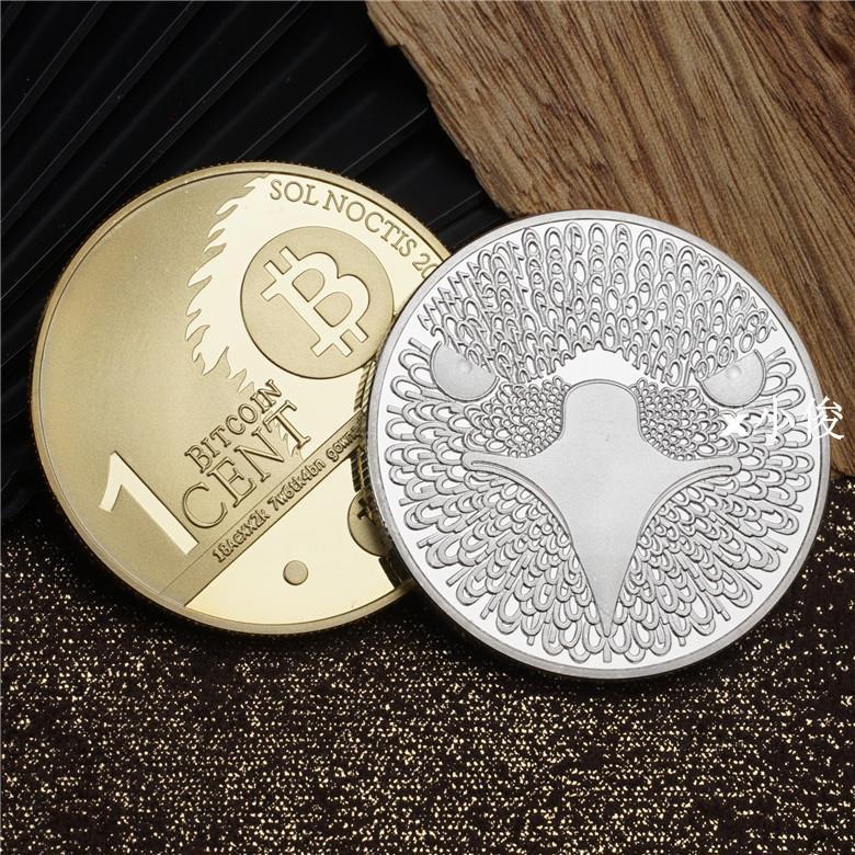 「小俊紀念幣」美國硬幣 bitcoin鷹眼紀念硬幣 金銀系列電鍍微浮雕
