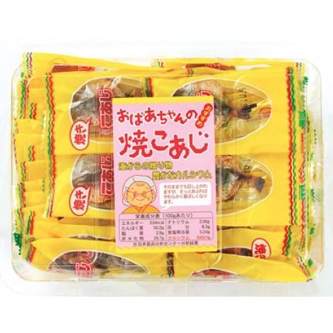 「特價」日本 一榮 烤竹莢魚 竹筴魚 96g一盒32枚入 焼こあじ
