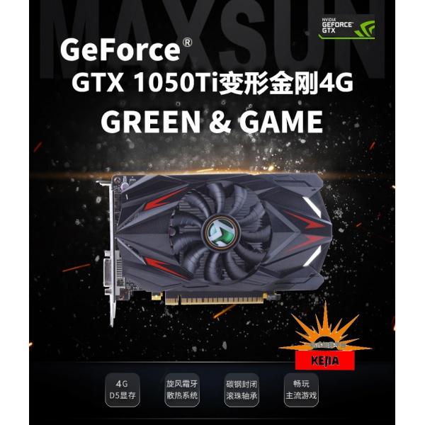 【現貨 特價優惠】銘瑄1030 GTX1050Ti 1660Super 1650台式機電腦遊戲4G獨顯卡2060 顯示卡