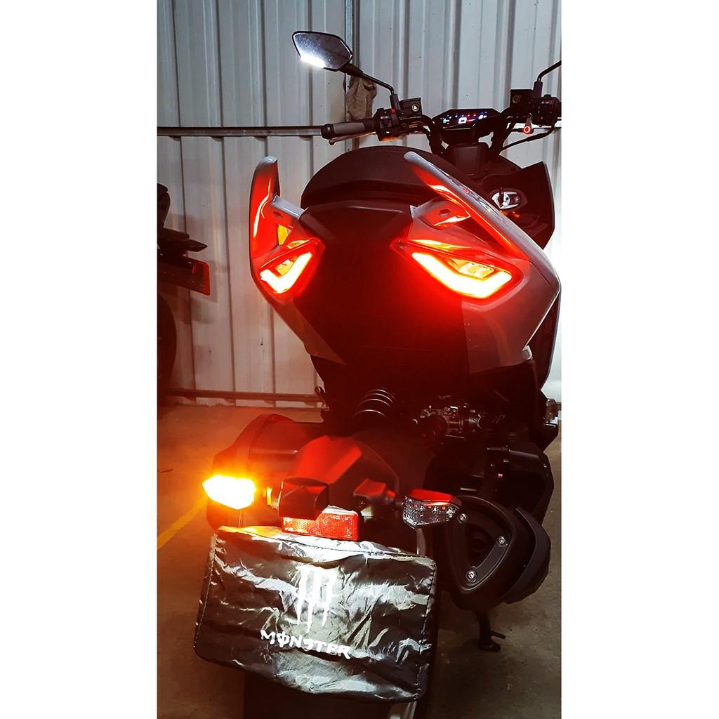 DRG 尾燈方向燈整合套件 方向燈同步 方向燈整合 DRG158 方向燈尾燈 尾燈 方向燈