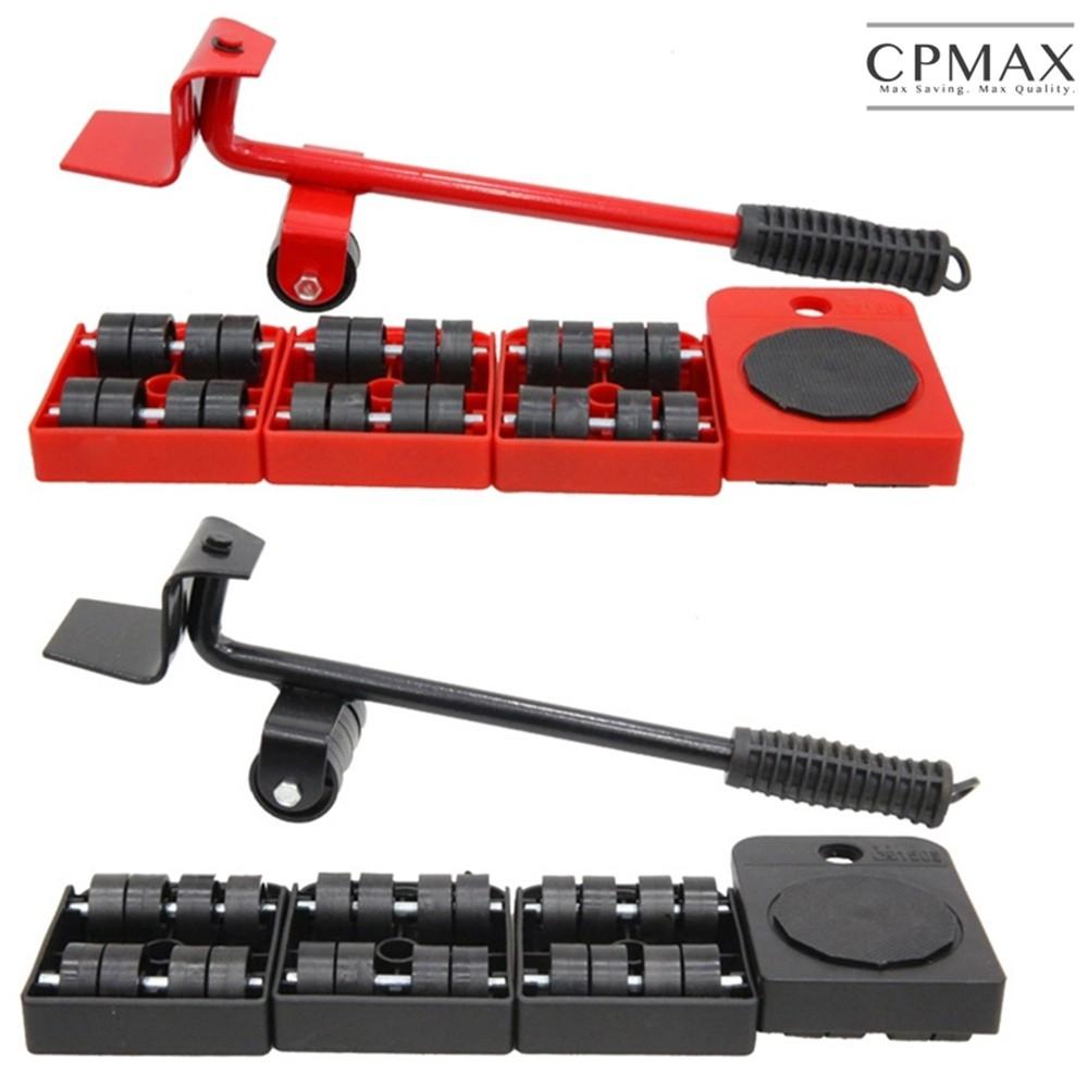CPMAX 搬家神器 重物移動搬家器 搬家工具 工具 重物移動 搬重物神器 搬家器 挪位神器 傢俱移動器 H157