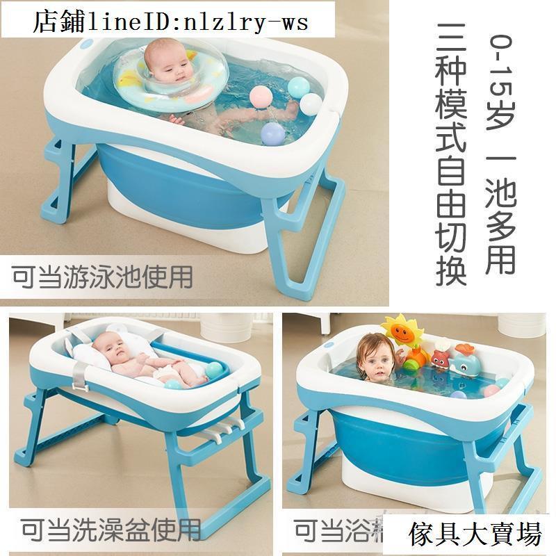 【好市多市集】嬰兒洗澡盆寶寶用品浴盆小孩可折疊沐浴桶游泳新生兒童洗澡桶家用