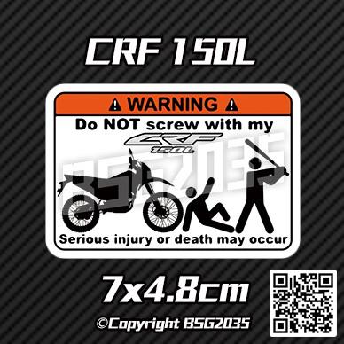 CRF 150L、CRF 250L警告貼紙 防水材質 (Honda、本田、CRF150L、CRF250L)
