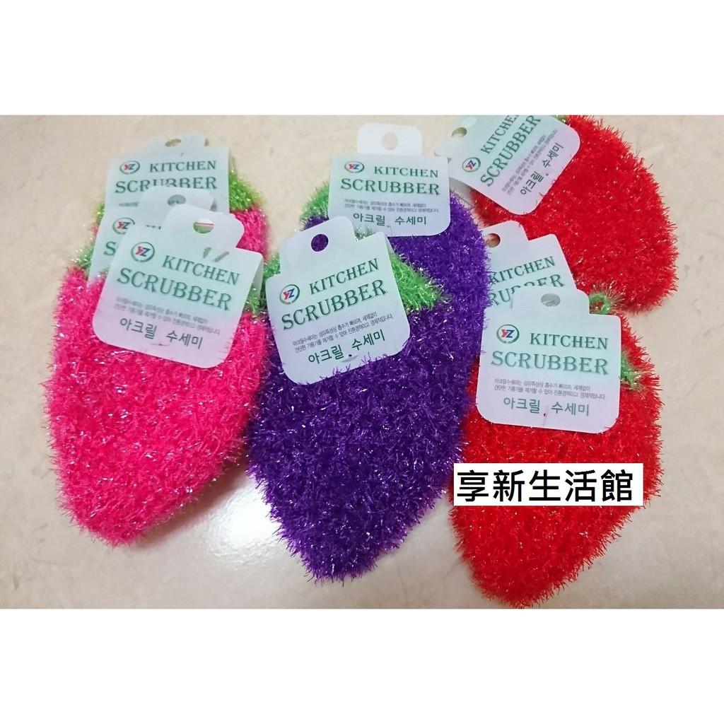 【享新生活館】韓國 草莓 編織 菜瓜布 洗碗布 清潔布 擦拭布