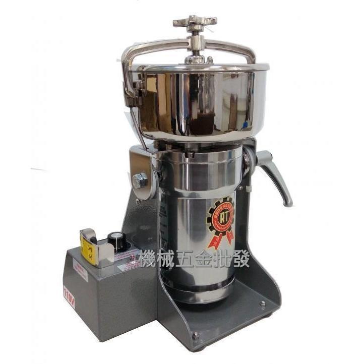 *機械五金批發*全新 台灣製造 RT-N08SFSC 新型8兩裝安全開關型可變轉速粉碎機 磨粉機