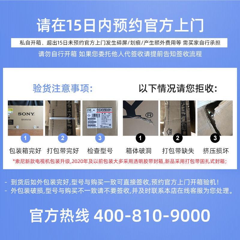 【現貨】原廠出貨Sony/索尼X90J/X80J/X85J/A80J/Z8H/95j 55/65/75/85英寸液晶電視