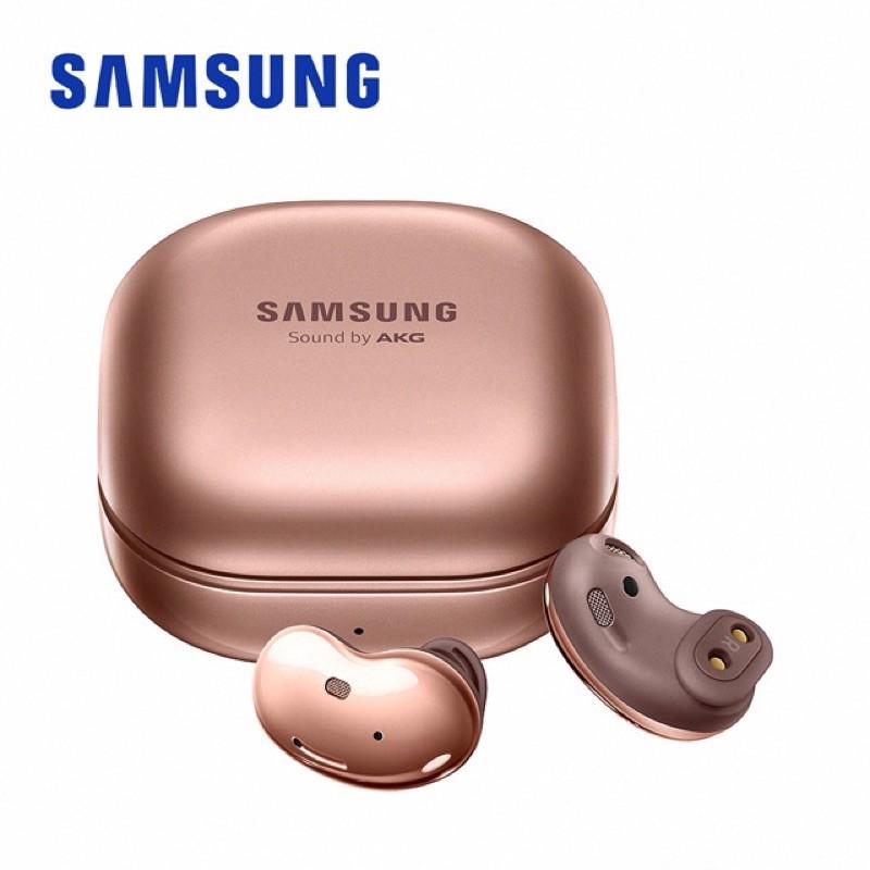 #二手 可面交 SAMSUNG Galaxy Buds Live 真無線藍牙耳機 星霧金